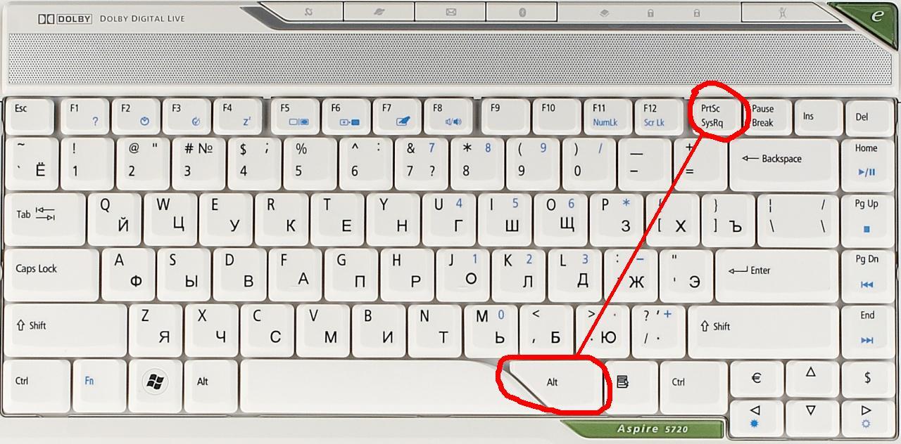 Как сделать значок на ноутбуке